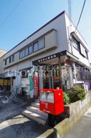 越谷赤山郵便局の画像1