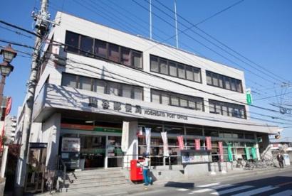 越谷郵便局の画像1