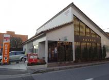 東越谷郵便局