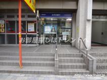 みずほ銀行 東新宿駅前出張所(ATM)