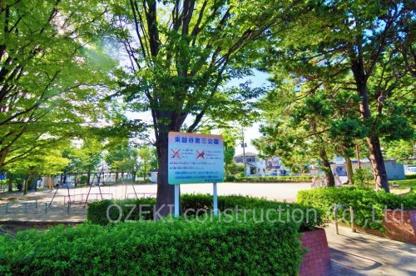 東越谷第三公園の画像1