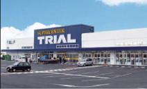 スーパーセンタートライアル境港店