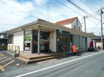 越谷袋山郵便局