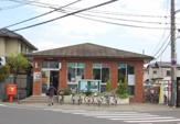 越谷大里郵便局