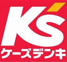 楽天モバイル ケーズデンキ おゆみ野店の画像1