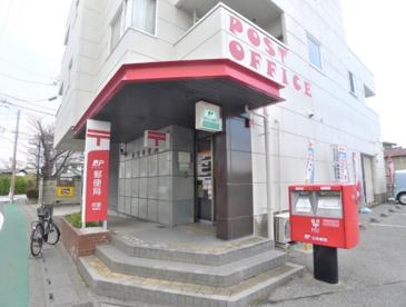 武里郵便局の画像1