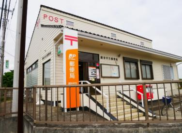 越谷平方郵便局の画像1