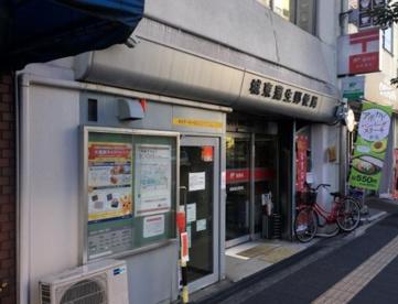 蒲生郵便局の画像1
