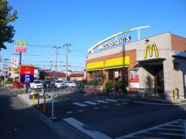 マクドナルド 東越谷店の画像1