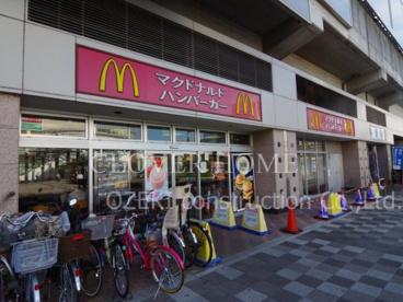マクドナルド 越谷ファイン店の画像1