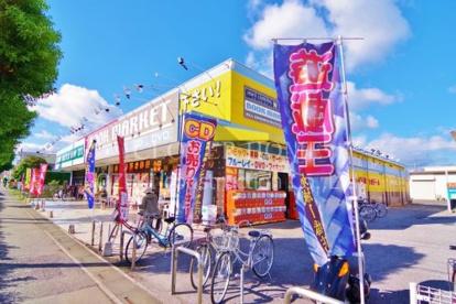 ブックマーケット/エーツー大沢店の画像1