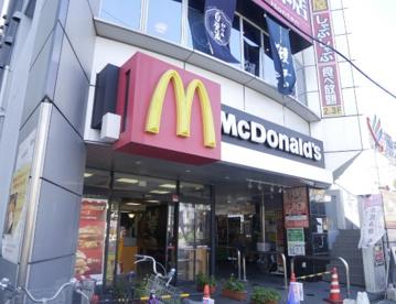 マクドナルド せんげん台駅西口店の画像1