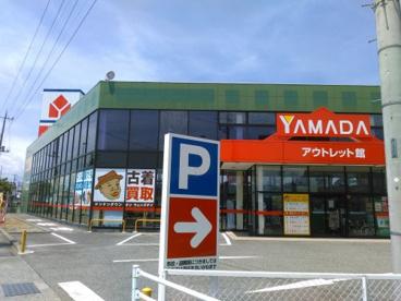 ヤマダ電機 ヤマダアウトレット館甲府店の画像1