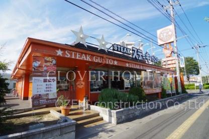 ステーキガスト 南荻島店の画像1