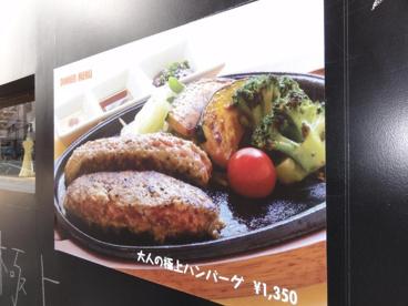Grill マッシュの画像2