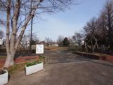 南谷端公園