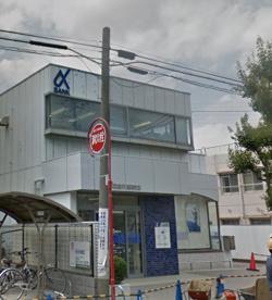 京葉銀行 藤崎支店の画像1