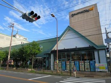 グルメシティ 旭店の画像2