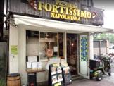 フォルティッシモ