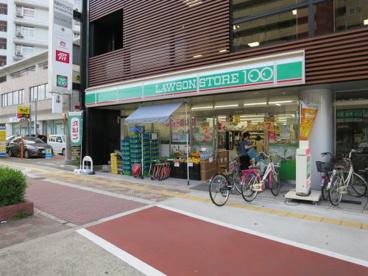 ローソンストア100 関目高殿駅前店の画像1