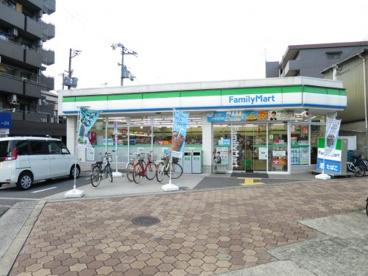 ファミリーマート関目高殿駅西店の画像1