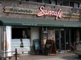 サンカフェ都島店