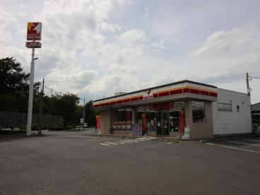 セーブオン前橋市川原店の画像1