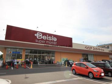 ベイシアスーパーマーケット前橋岩神店の画像1