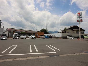 セブン‐イレブン 吉岡バイパス店の画像1