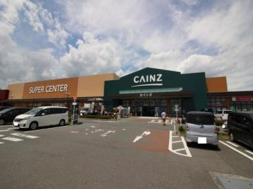 カインズスーパーセンター前橋吉岡店の画像1