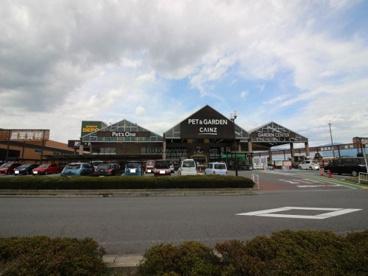 カインズホームスーパーセンター 前橋吉岡店園芸館の画像1