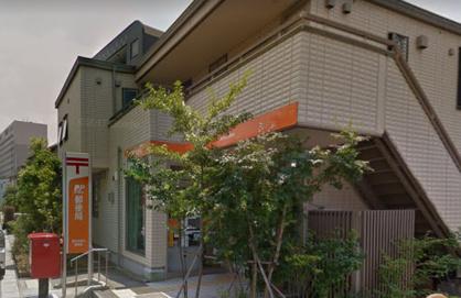 津田沼南口郵便局の画像1