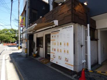 CHEESEエビとチーズのお店ですの画像1