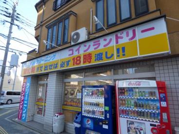 クリスタルクリーニング(CRYSTALCLEANING)博多美野島店の画像2