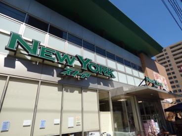 ニューヨークストア住吉店の画像2