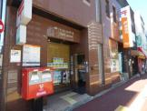 博多住吉郵便局
