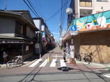 美野島商店街の画像1