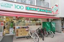 ローソンストア100 練馬桜台店