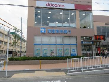 池田泉州銀行八戸ノ里出張所の画像1