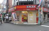 ガスト 綱島店