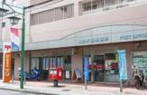 綱島本通郵便局