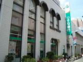 りそな銀行 綱島支店