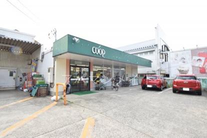 ユーコープ港南台店の画像1