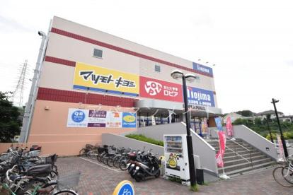 LOPIA港南台店の画像1