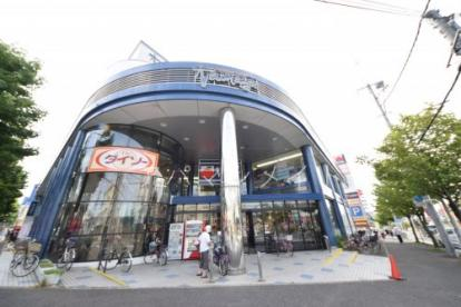 SUPER MARKET Tamaya(スーパーマーケットやまや)の画像1