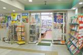(株)広和書店