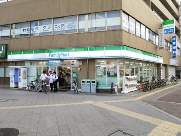 ファミリーマート関目駅前店の画像1