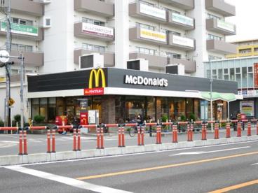 マクドナルド 国道関目店の画像1