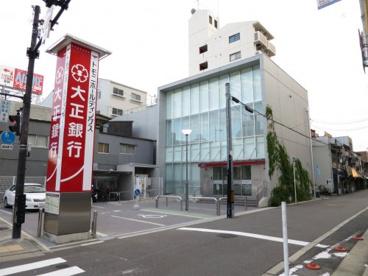 大正銀行 森小路支店の画像1
