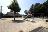 西志水児童公園